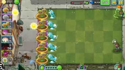 Missile Toe Test - PvZ Wiki Purposes Only