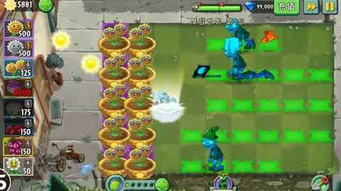 Missile Toe Costumed Plant Food Test - PvZ Wiki Purposes Only