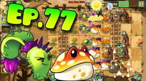 Plants vs. Zombies 2 (China) Unlocked 4 new Plants Wild West Day 17 (Ep