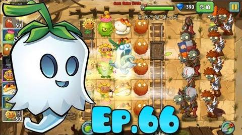 Plants vs. Zombies 2 (Chinese) Unlocked new Plant Ghost Pepper Wild West Day 10 (Ep