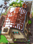PvZOPlayer'sHouse(Town)