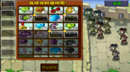 PvZGWESPIDERDEVILZOMBIEGREATWALLOFCHINADAY