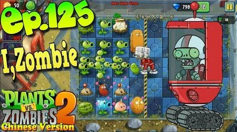 Plants vs. Zombies 2 (China) - I, Zombie returned from PvZ - Far Future Day 11 (Ep