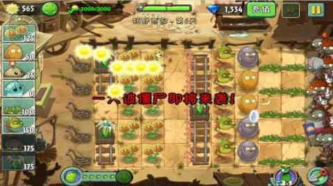 Plants vs Zombies 2 Chinese Version - Part 42 Wild West 3 Stars Day 6