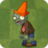 Conehead Zombie2