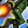 Rocket JumpGW1