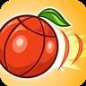 Citron BallGW2