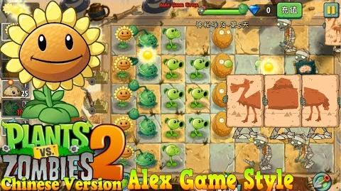 Plants vs. Zombies 2 (China) Camel Zombies Sunflower level Up Ancient Egypt Day 5 (Ep