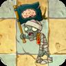 Flag Mummy Zombie2