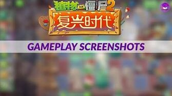 Final Leak- Plants Vs Zombies 2 Chinese Version 2