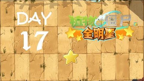 Wild West - Day 17 (PvZ: AS)