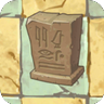 File:Ancient Egypt Tombstone2.png