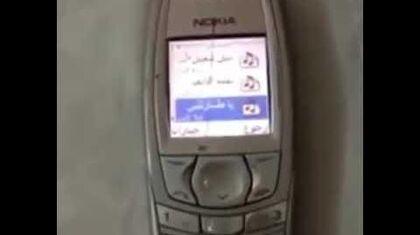 Nokia ringtone arabic-0
