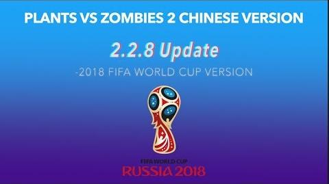 2.2.8 Version FIFA World Cup update -Plants Vs Zombies 2 Chinese Version