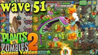 Endless mode - WAVE 51 Zombies level 6 - PvZ 2 Chinese version