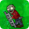 File:Ladder Zombie1.png