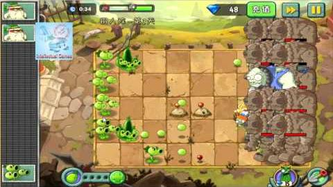 Kungfu Map Mini Games 09 Han Bronze Gargantuar Boss Plants vs Zombies 2 Chinese