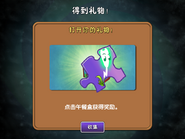 LRPuzzle