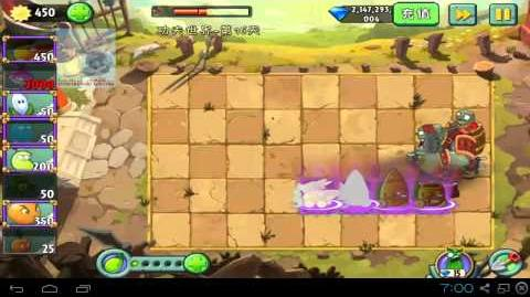 Plants vs Zombies 2 Chinese - KungFu World Day 16 Carrot Rocket vs GunPowder Devil Plants vs Zombies 2 Chinese Kungfu