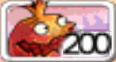 Pomegranate Machine Gun Seed Packet (JTTW)