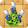 File:Pea Pod Costume 2 HD.png