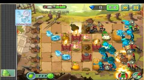 Kungfu Map Day 25 Plants vs Zombies 2 Chinese