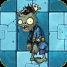 Underwater Soldier ZombieO