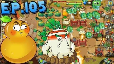 Plants vs. Zombies 2 (China) - Unlocked 2 new Plants - Kung-Fu World Day 19 (Ep