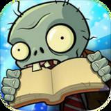 Plants vs. Zombies: Magic Book