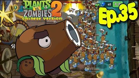 Plants vs. Zombies 2 (Chinese version) Unlocked 5 new Plants Pirate Seas Day 12 (Ep
