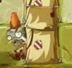 Cone tent