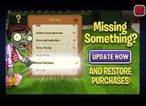 Ad for fixing glitch