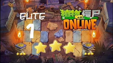 PC PvZ Online - Adventure Mode - Zphinx (Elite) 1