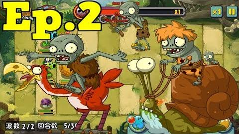 Plants vs. Zombies All Stars - BOSS Bird Rider, Primitive Snail - Prehistoric Ages 1-10 (Ep