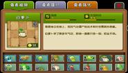 Rabano Blando Almanaque China