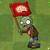 Flag Zombie2