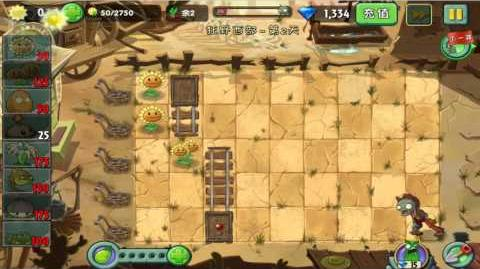 Plants vs Zombies 2 Chinese Version - Part 39 Wild West 3 Stars Day 2