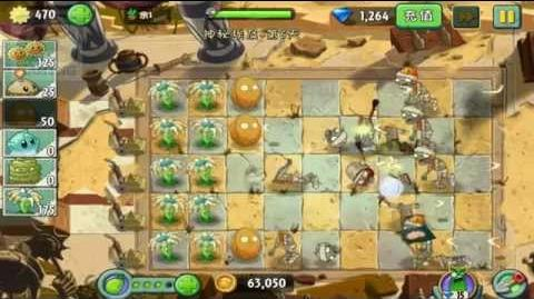 Plants vs Zombies 2 Chinese Version - Part 12 Ancient Egypt 3 Stars Day 6