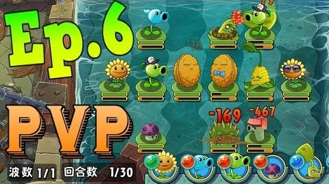 Plants vs. Zombies All Stars - PvP Mode. Fighting against players (Ep