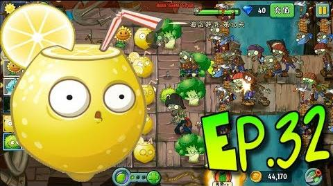 Plants vs. Zombies 2 (Chinese version) Got a New Plant Power Lily Pirate Seas Day 10 (Ep