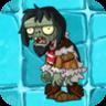 Cave Zombie2