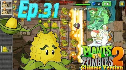 Plants vs. Zombies 2 (Chinese version) Pirate Seas Day 8 Hard - 3 stars (Ep
