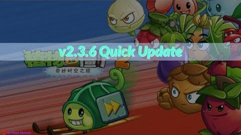 Quick Update ! New leaks and posters- Plants Vs Zombies 2 Chinese Version 2.3