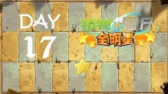 Android Plants vs. Zombies All Stars - Ancient Egypt Day 17-0
