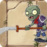 Broadsword ZombieAS