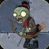 Archer ZombieO