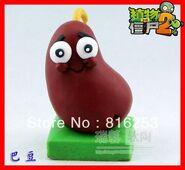 Chili Bean toy