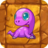 Baby Brontosaurus2C
