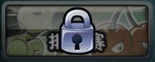 Pvp locked
