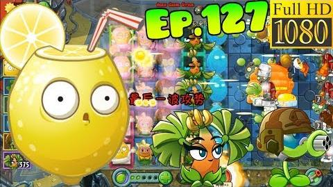 Plants vs. Zombies 2 (China) - Acid Lemon MAX 4 level - Far Future Day 13 (Ep